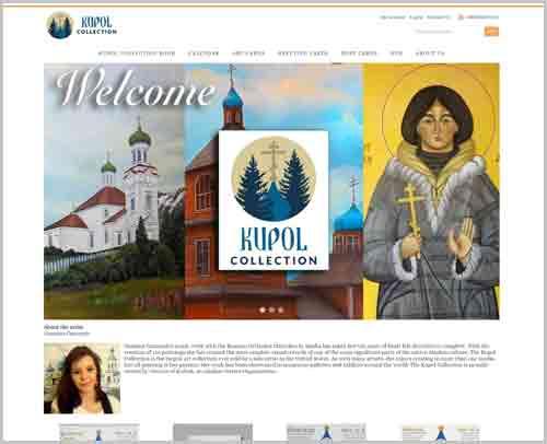 KUPOLCollection.com